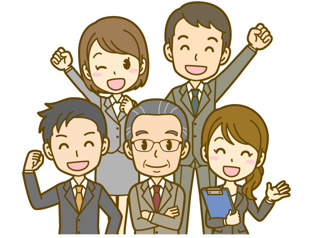 労働保険事務組合